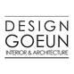 디자인고은 프로필 사진/회사 로고