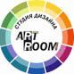 Студия Дизайна Интерьера ART ROOM Avatar