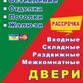 """ООО """"НовоДомСтрой-Новосибирск"""" Avatar"""