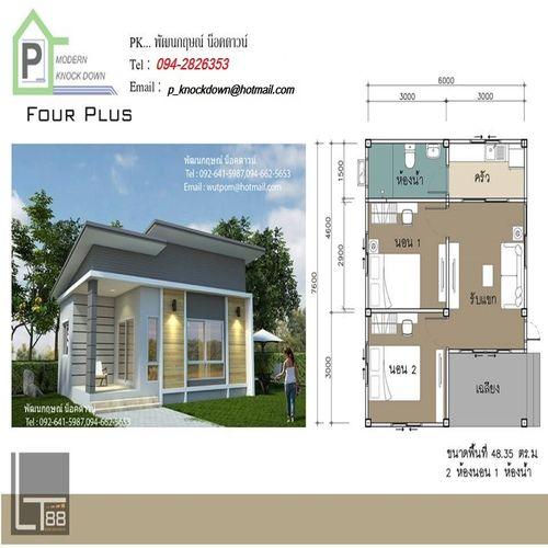 4 Contoh Rumah Seluas 50 Meter Persegi Dengan Dua Kamar Atau Lebih Homify