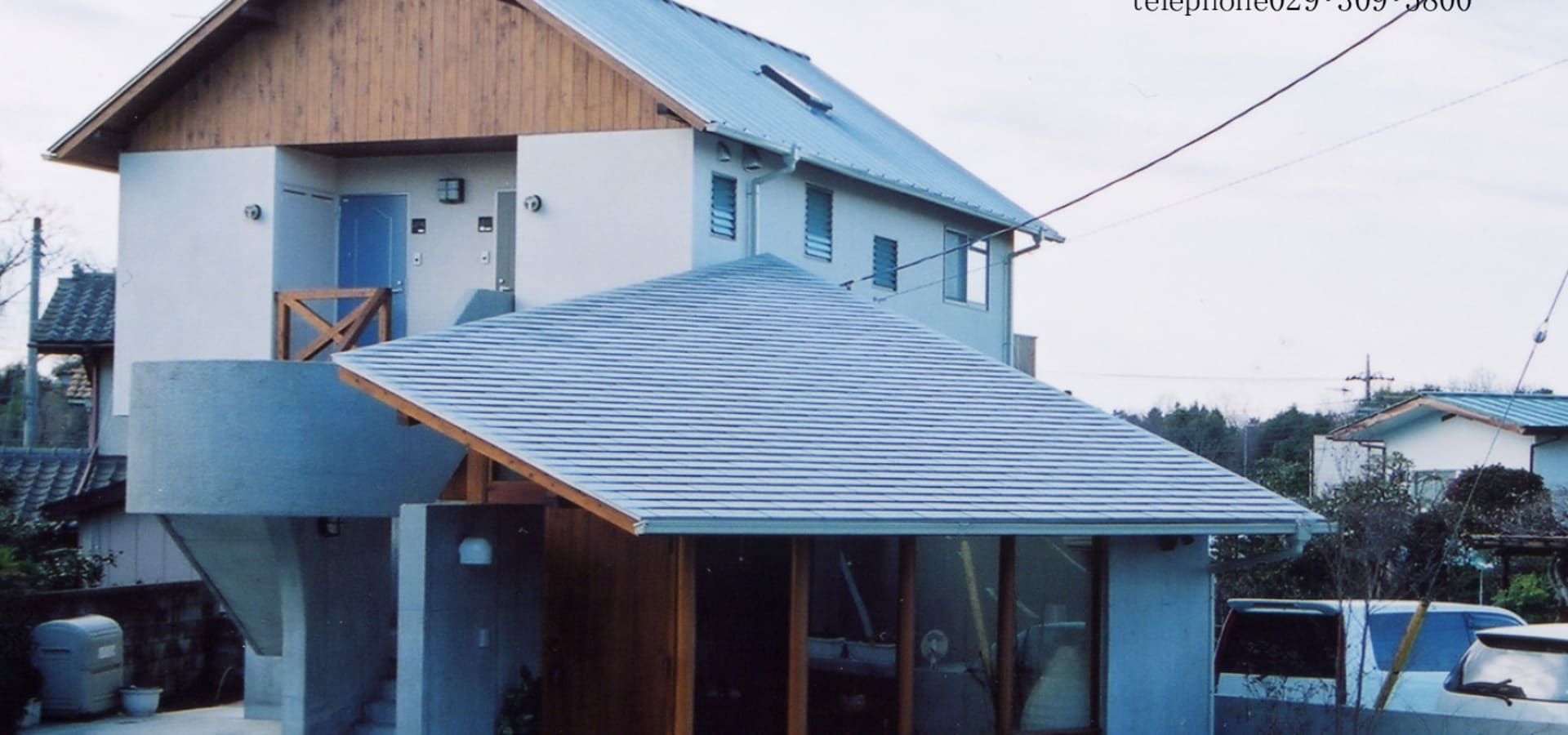 大出設計工房 OHDE ARCHITECT STUDIO