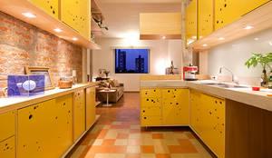 Cocinas de estilo ecléctico de Zoom Urbanismo Arquitetura e Design