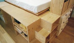 AIDAHO Inc.의  침실