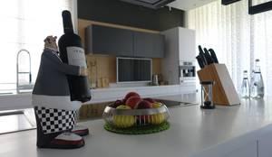 Dapur by J.Design