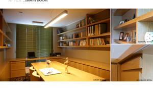 가족의 라이프 스타일과 취향을 담은 아파트 인테리어: 스튜디오메조 건축사사무소의  서재 / 사무실