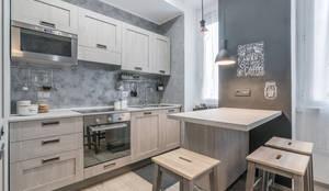 modern Kitchen by Facile Ristrutturare