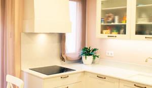 Cocina : Cocinas integrales de estilo  de ALARCA. Interiorismo&Hogar