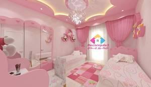 غرفة نوم بنات تنفيذ ديكور ابداع