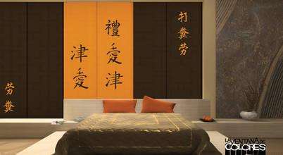 La ventana de colores cortinas persianas y estores en madrid homify - Disena tu dormitorio ...