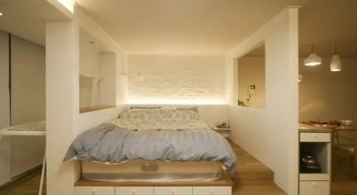 Tips Menata Ruangan Sempit Agar Tampak Berbeda