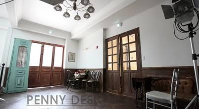 penny design
