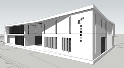 馬瑞聰建築師事務所