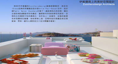 Zucchero Architects