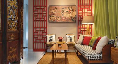 12 Ide Dekorasi Ruangan Bernuansa Merah