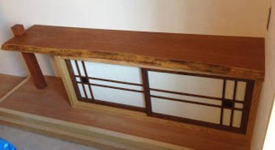 木工房玄翁屋