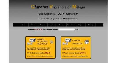 VigiCam