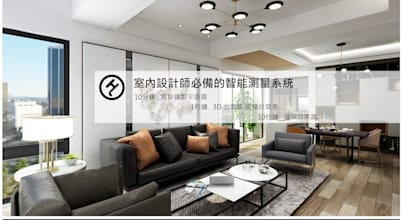 希爾達國際HILDA INTERNATIONAL CO. LTD