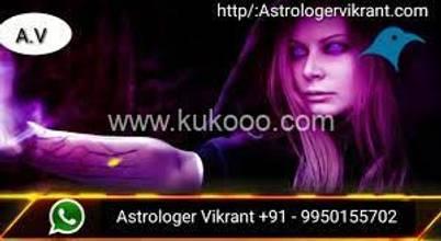 get your love back vashikaran, black magic 9950155702