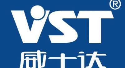 Zhejiang Weishida Printing Co., Ltd