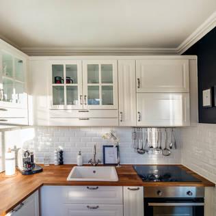 Moderne Küchen Design Ideen Artikel Homify