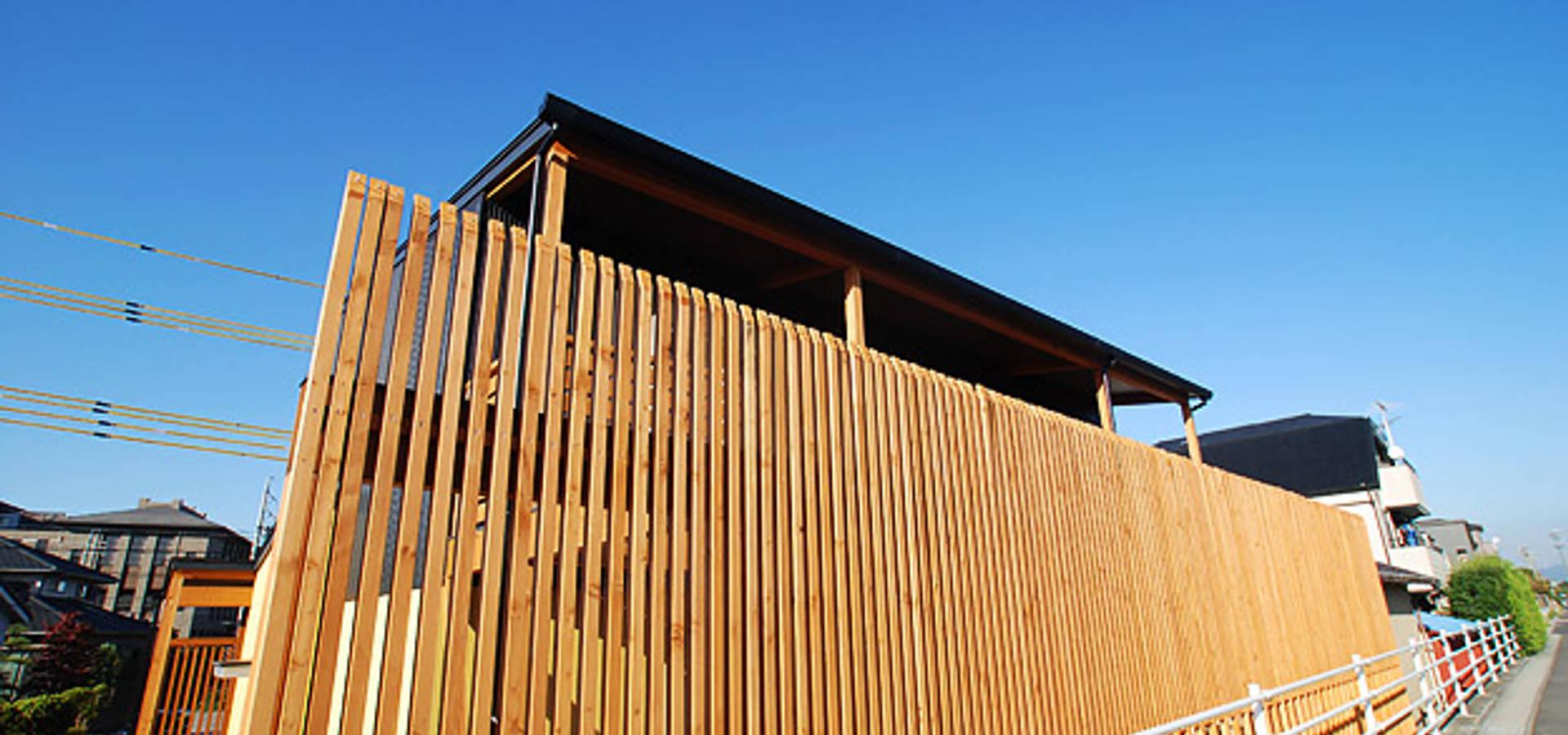 Atelier繁建築設計事務所
