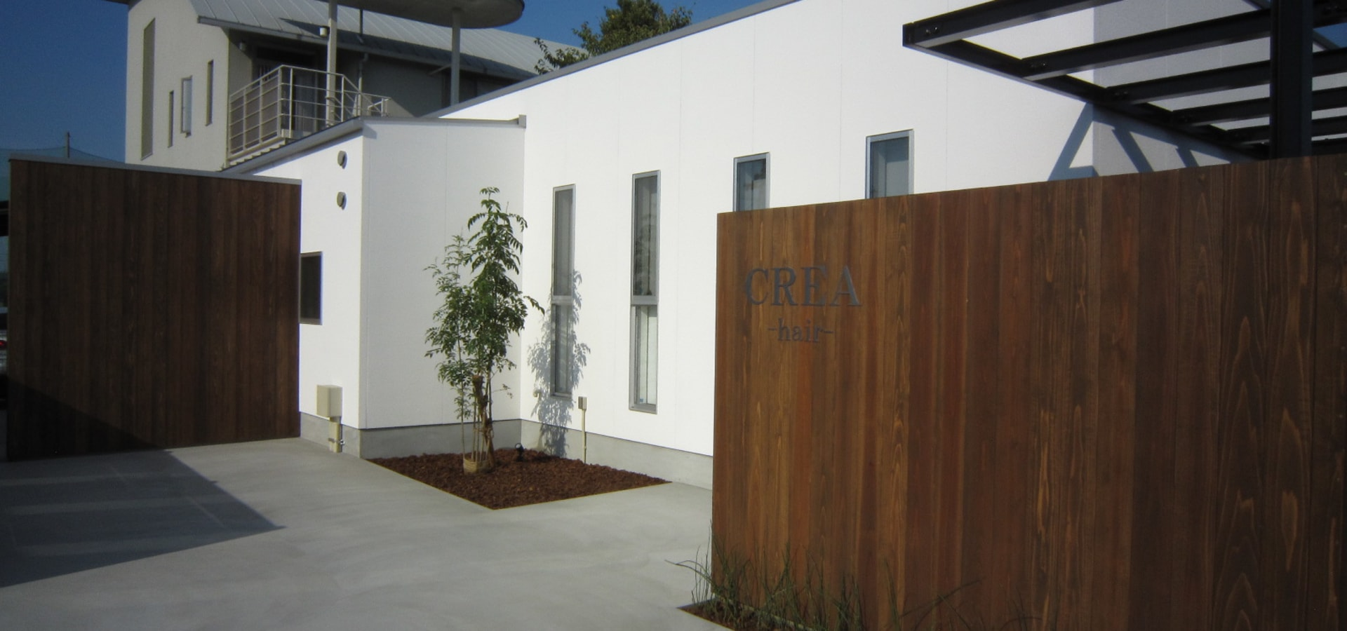 Arata Architect Studio