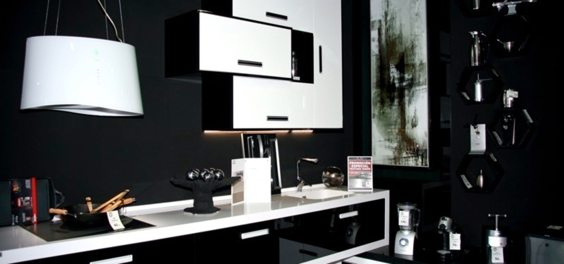 spazio kitchen