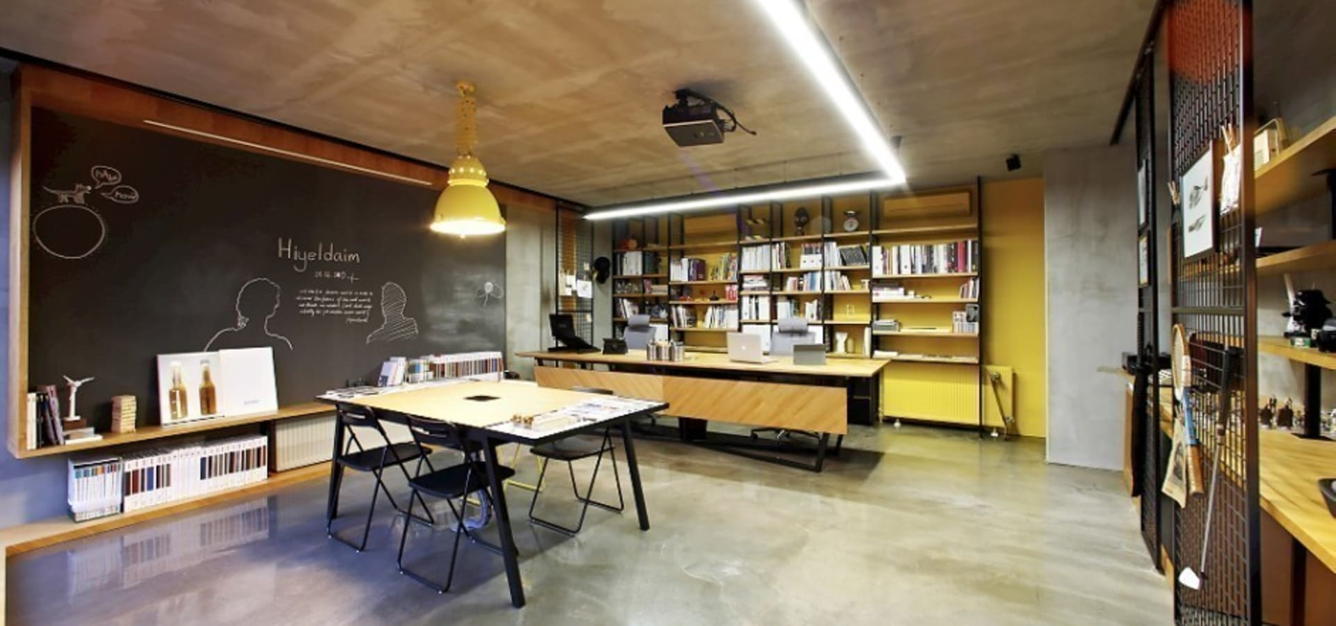 Hiyeldaim İç Mimarlık & Tasarım