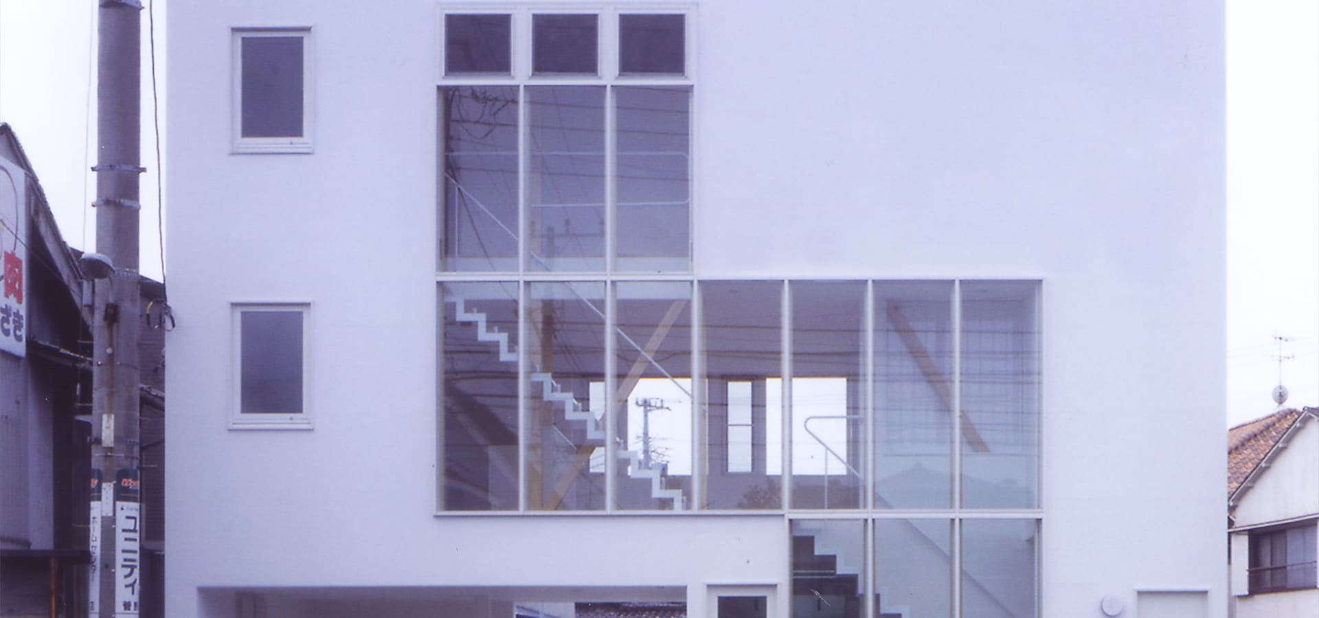 有限会社古里設計一級建築士事務所
