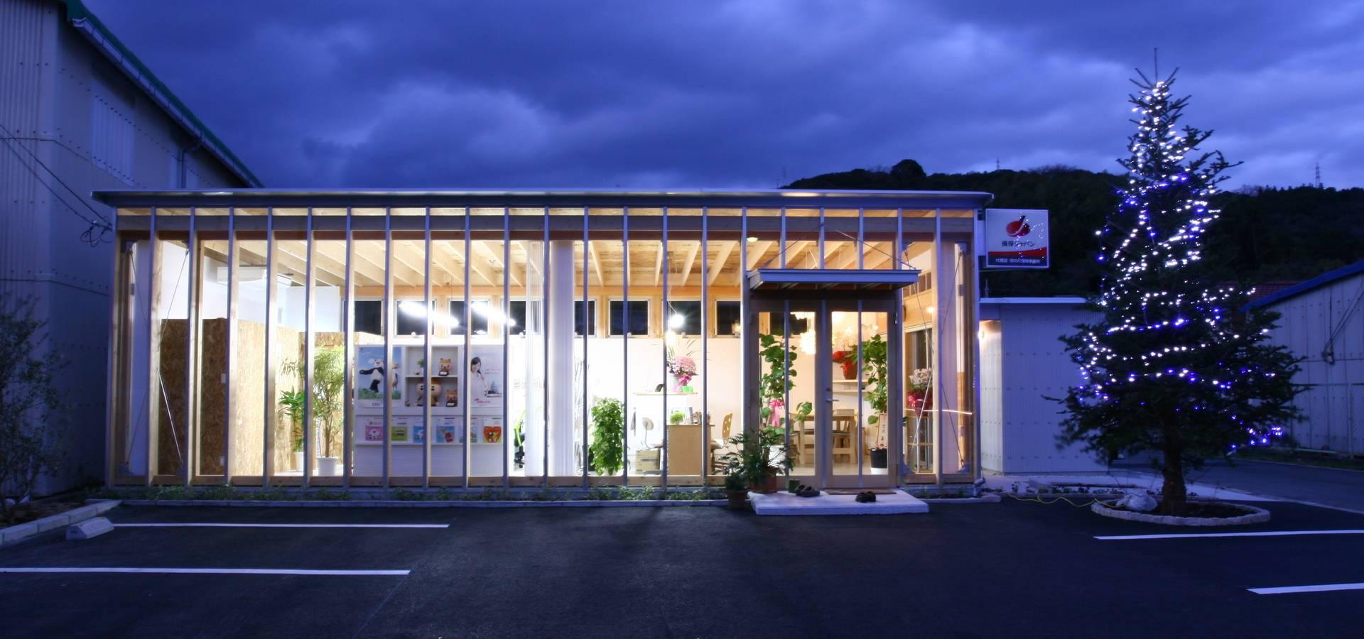 上野貴建築研究所