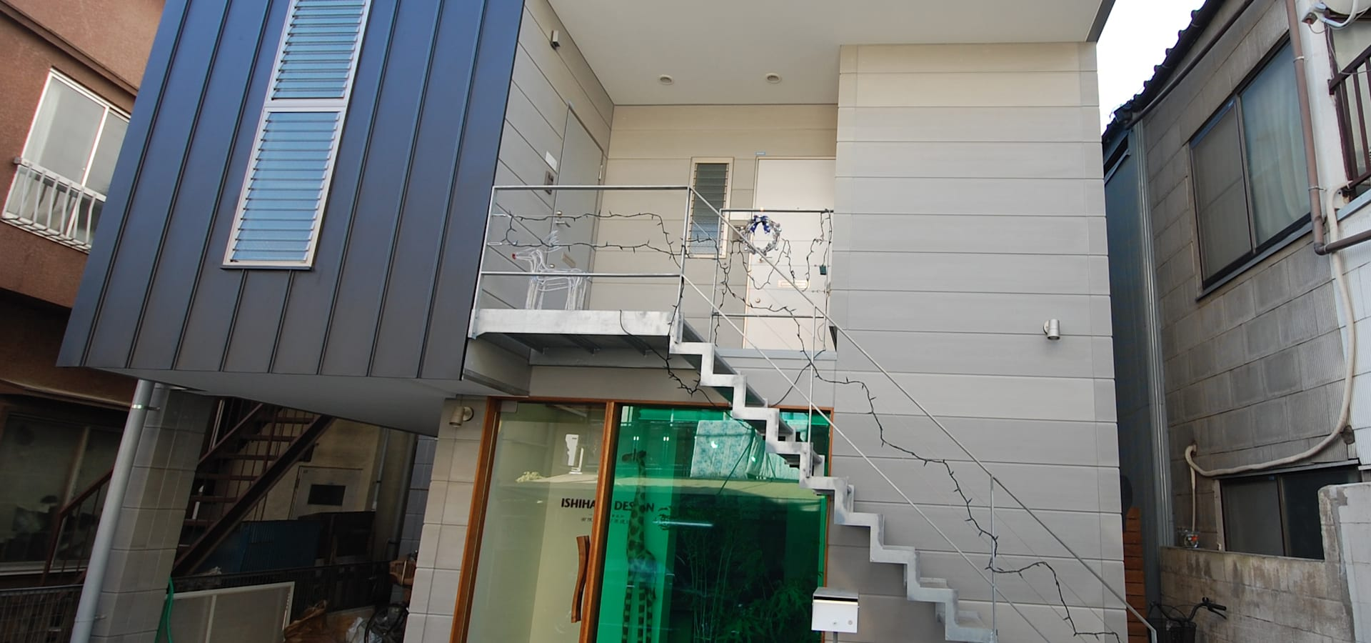 一級建築士事務所有限会社石原建設