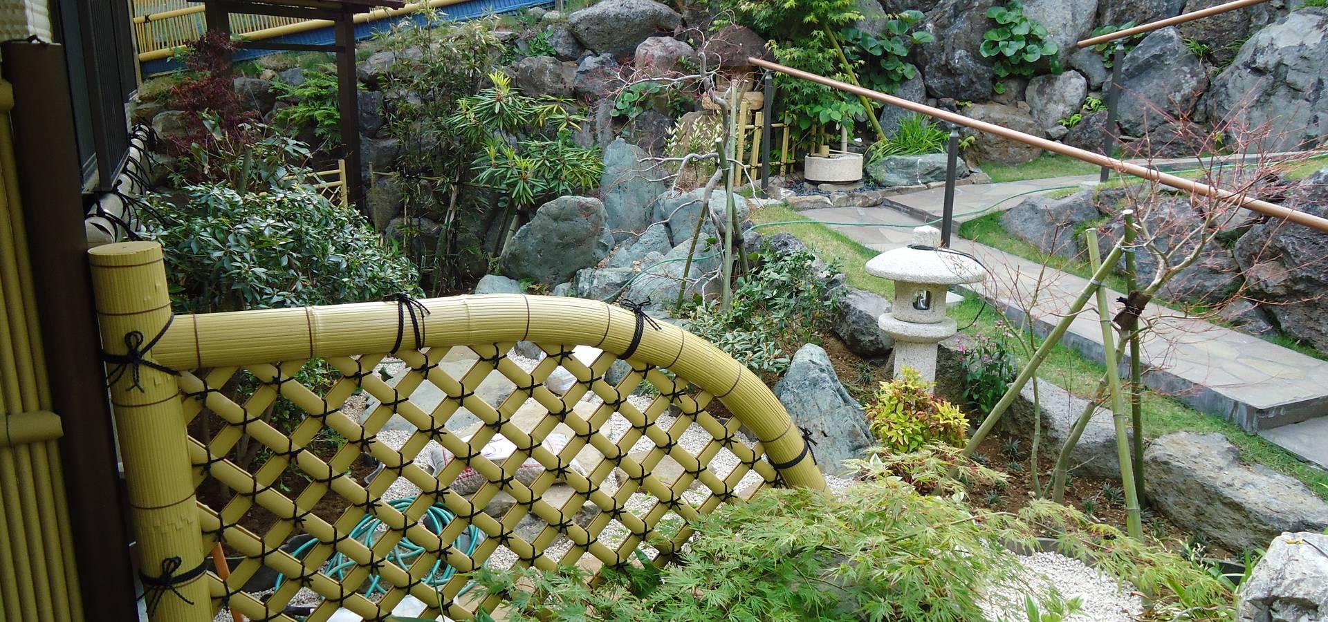 有限会社 伊豆植物園