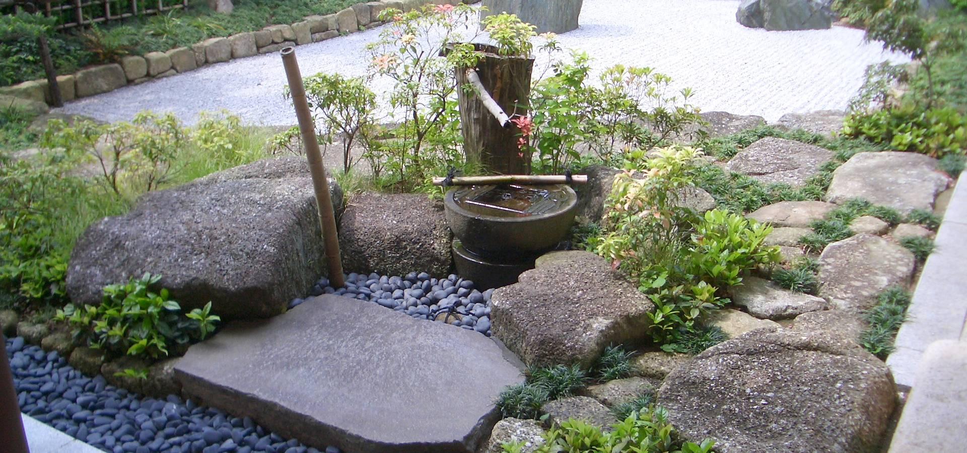 ㈲田村造園