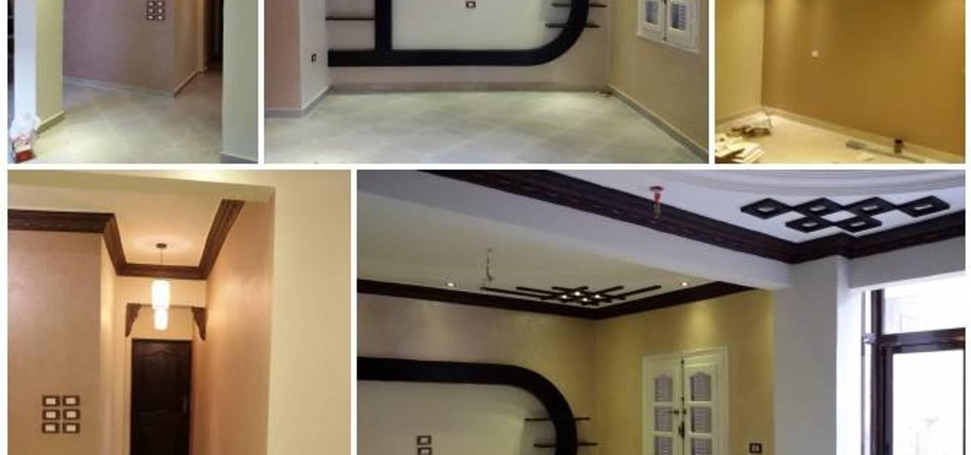 Etihad Constructio & Decor