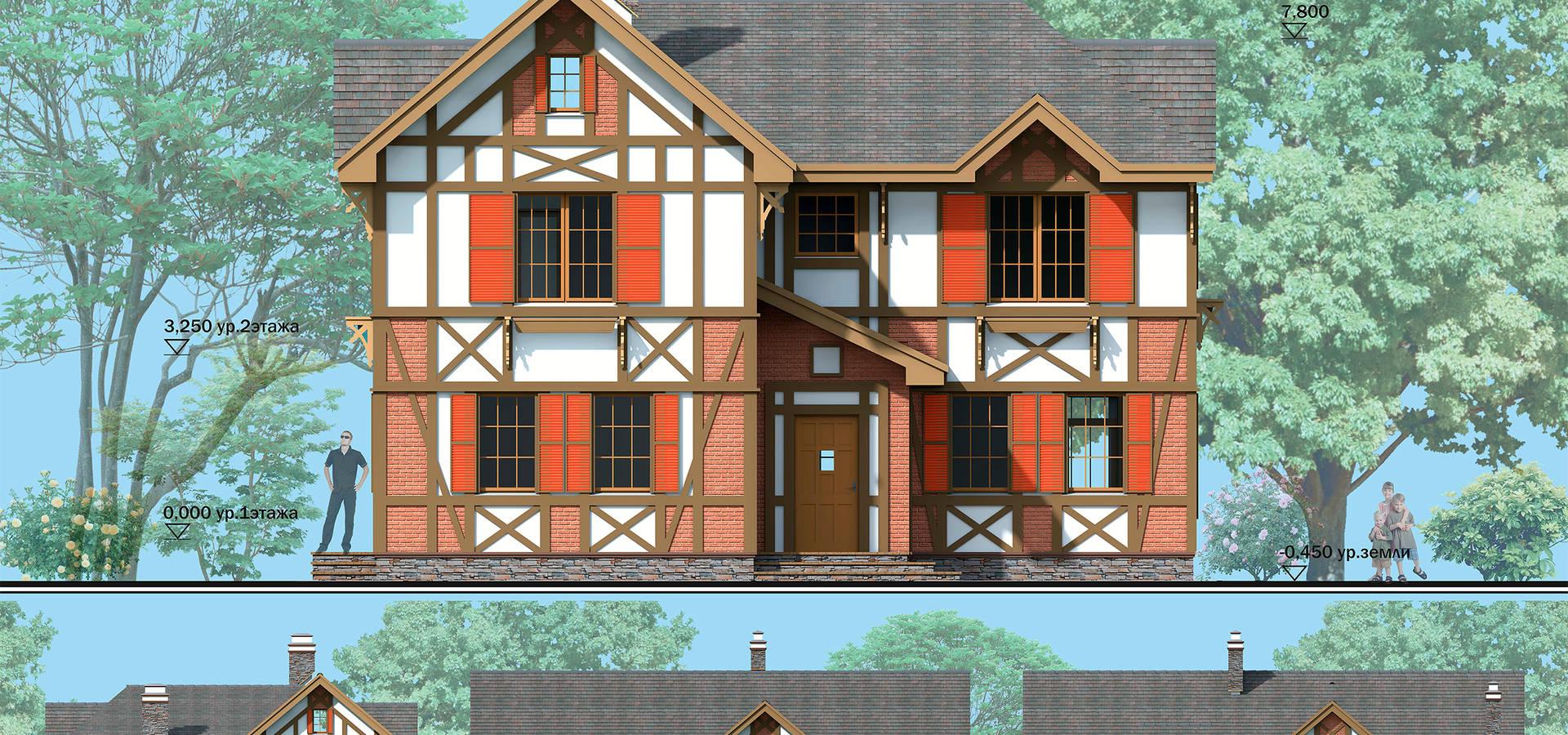 Fusion House