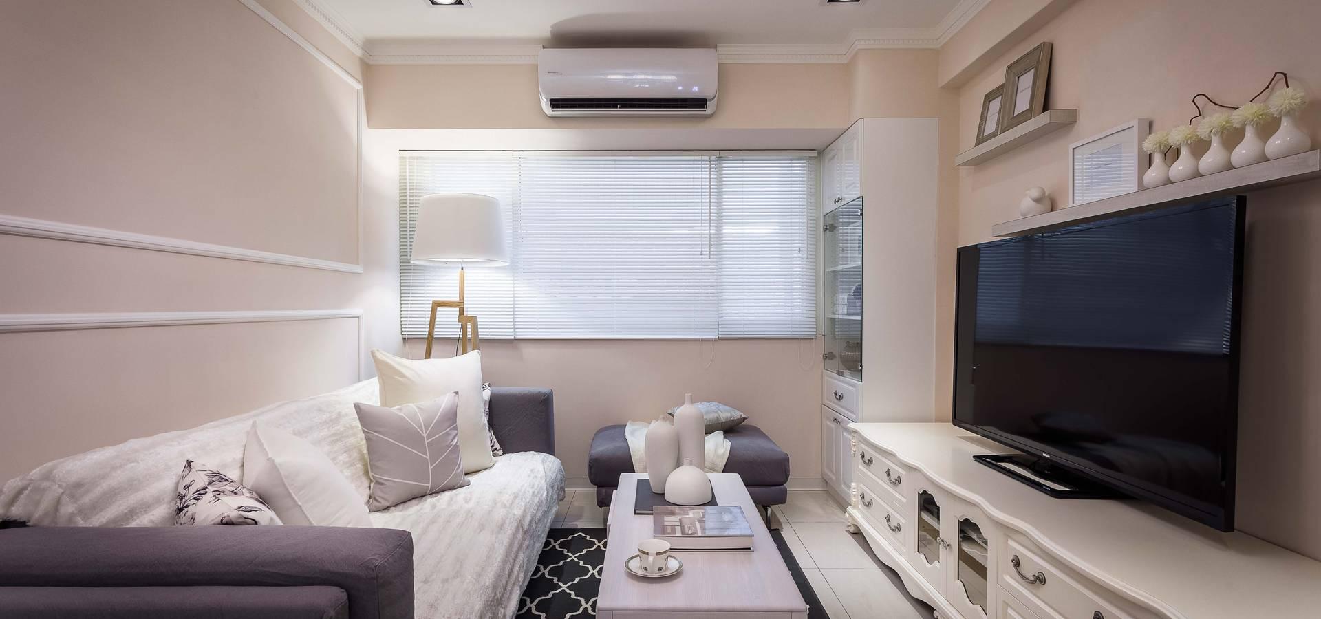 享家空間設計