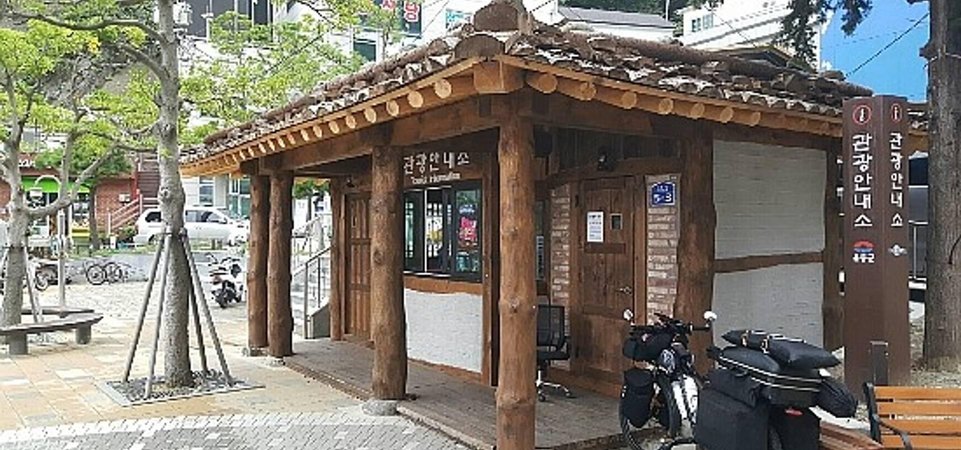 한국인테리어 (주)명인건설