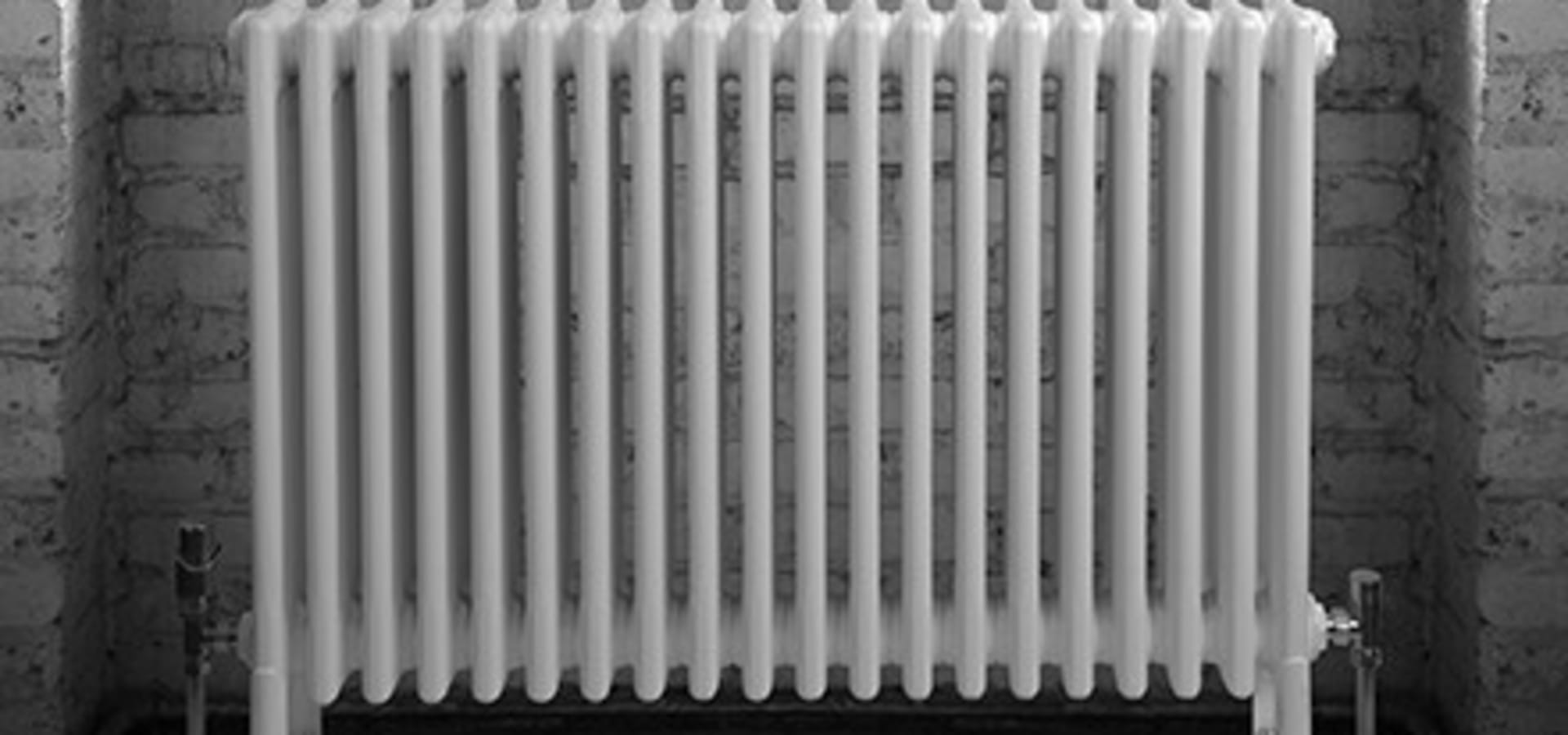 Designer Radiator Showroom