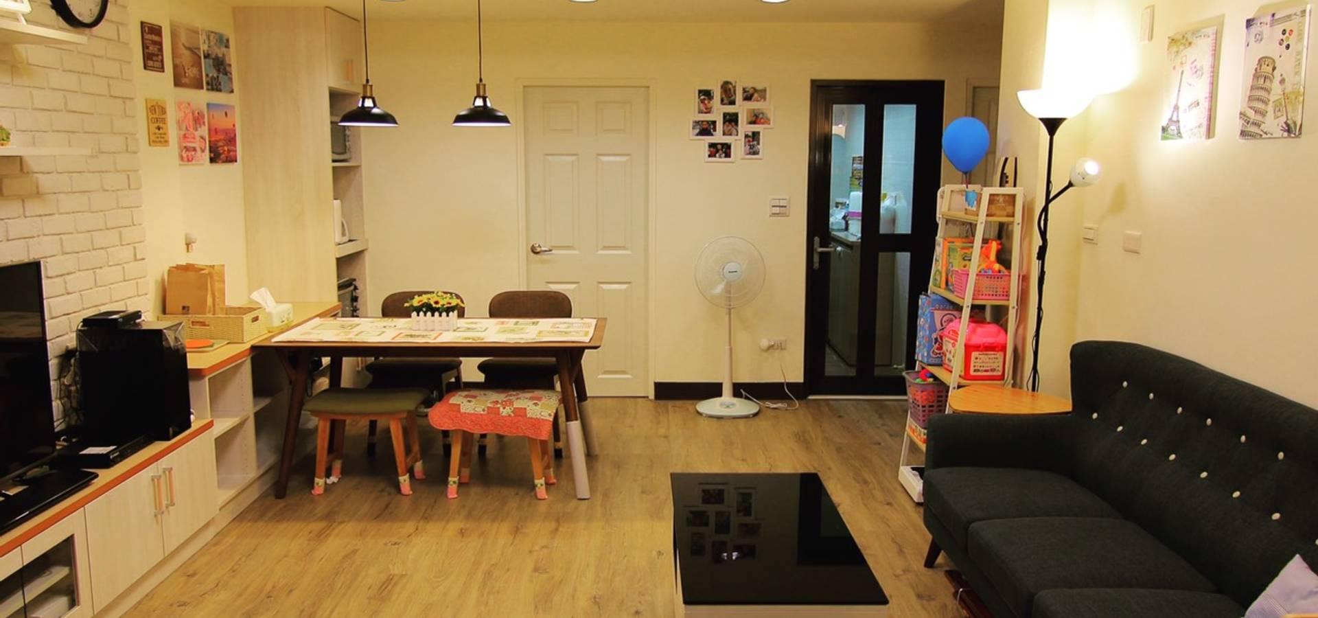 豪斯室內空間設計