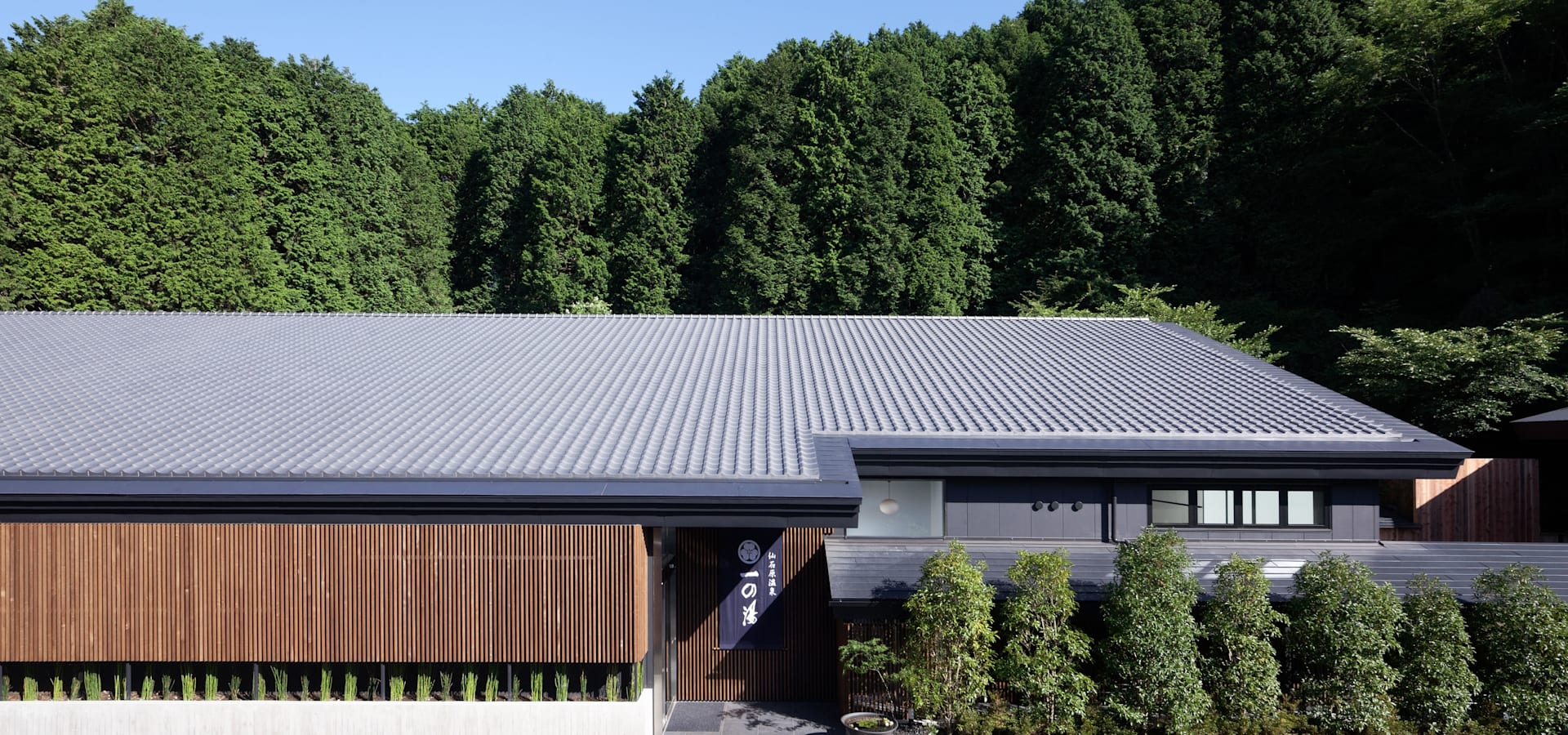 株式会社KADO一級建築士事務所