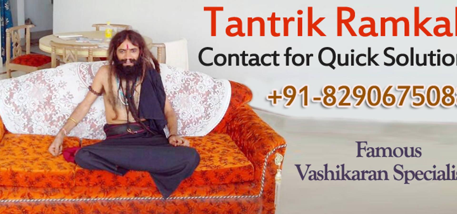 Vashikaran Specialist Tantrik Baba in Delhi +918290675088