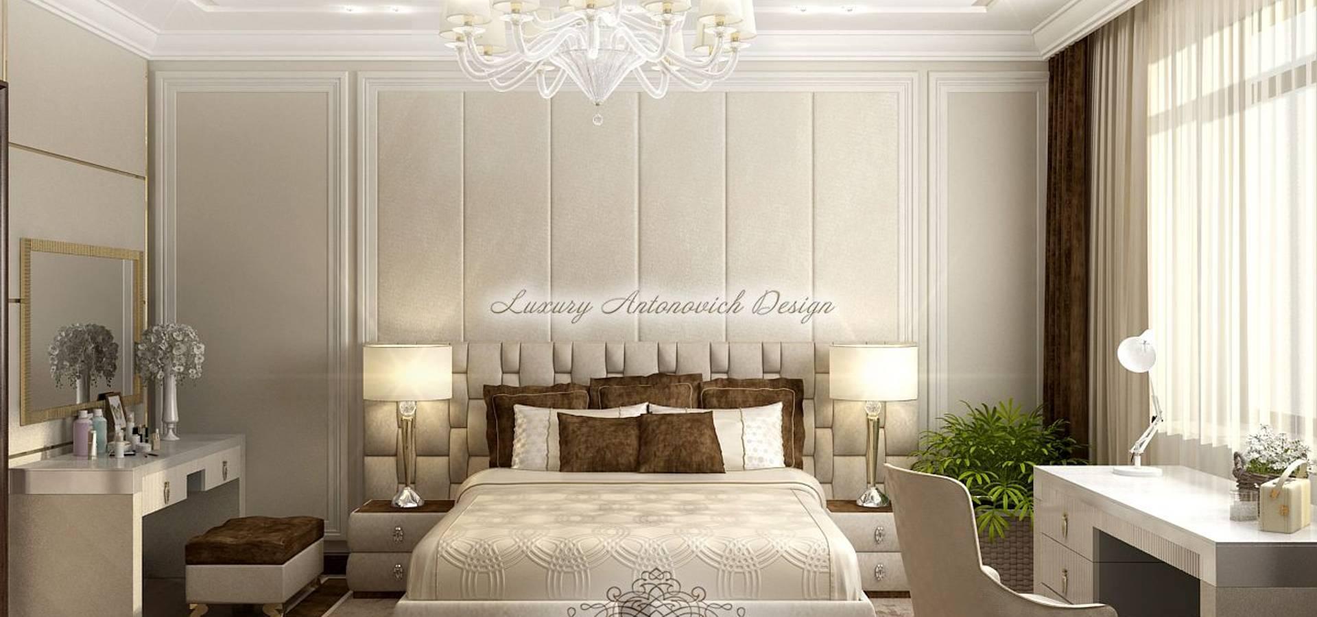 Luxury Antonovich Design Ukraine