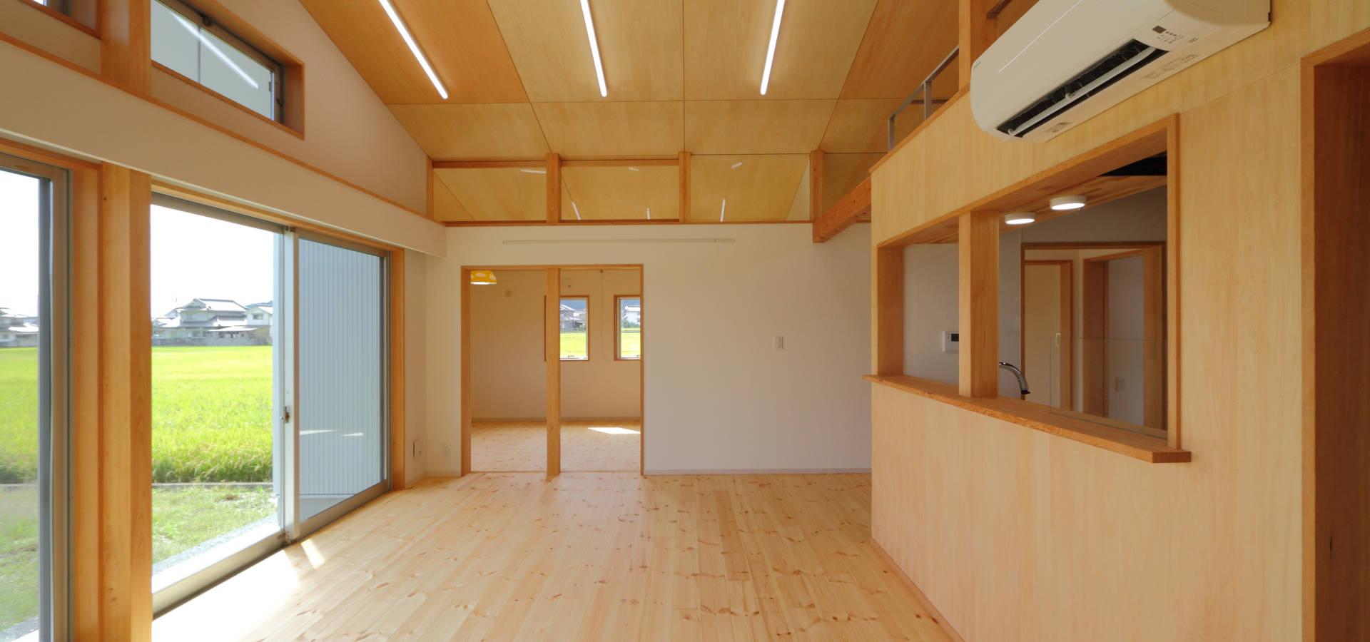 グッドサイトアーキテクツ一級建築士事務所