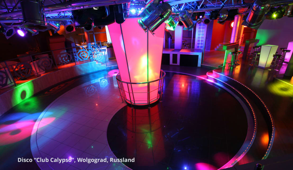 disco club calypso wolgograd russland von gid goldmann interior design homify. Black Bedroom Furniture Sets. Home Design Ideas